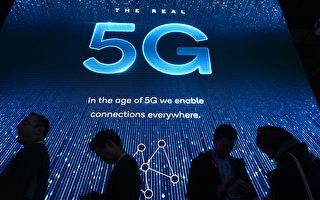 分析:使用华为廉价5G 将付何种代价