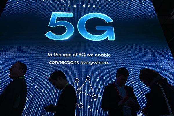 5G网络部署 华为再失去一个关键客户