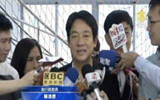 韓國瑜大選聲明留空間 賴清德回應
