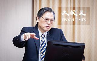 疑陳同佳被自首 台陸委會批港府政治操作