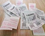 统一发票1-2月千万大奖5张未领 消费地点公布