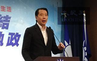 台國民黨:韓國瑜、郭台銘均納初選民調