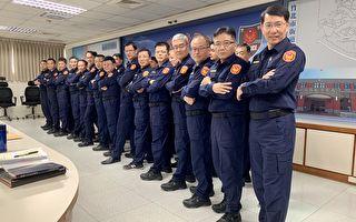 新竹县警察同步换新装 帅气兼具机能取向