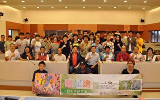 家庭主妇刘明珠绘画展 展现不同艺术观点