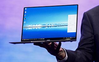 微软:发现华为笔电有后门