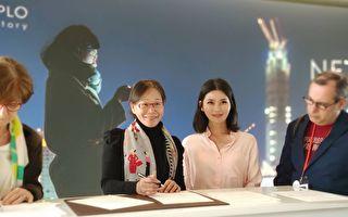 云林加入联合国NETEXPLO智慧城市先锋计划  开拓国际交流先机