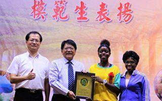 屏县中等学校模范生表扬  南美获奖生最吸睛