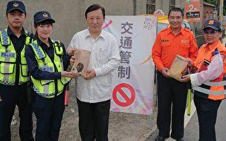 海芋季 米干节 中坜分局长刘印宫慰劳员警