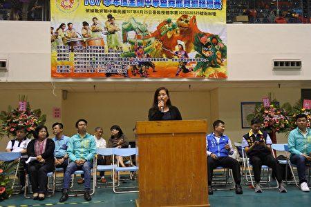 副市长沈慧虹出席开幕仪式