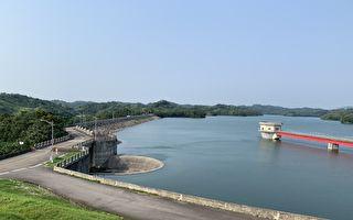 宝二水库重回满水位  新竹地区水情稳定