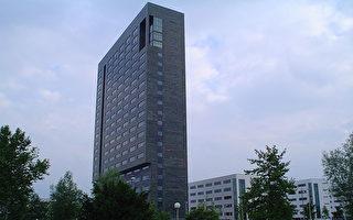 中國員工竊荷蘭公司機密 交給中共背景中企