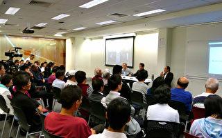 中共渗透澳洲媒体和华人社团 更多内幕曝光