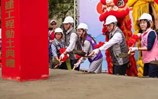 大烏林市民活動中心  提升公共設施水準