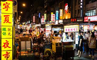 台北最強夜市美食 15家登米其林新榜