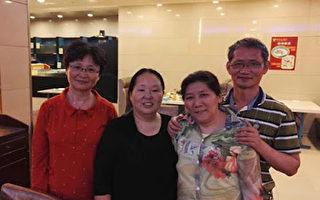 曾獲國際人權獎 陳建芳夫妻被抄家抓捕