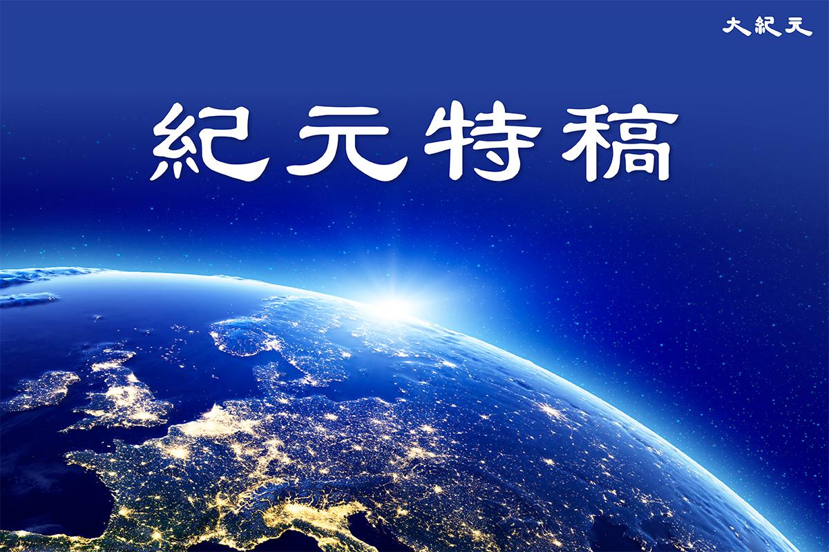 【特稿】法輪功反迫害20年 和平抗暴喚良知