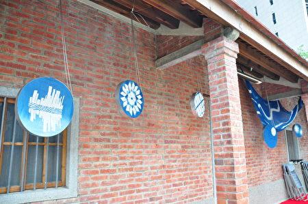 新竹在地知名裝置藝術家蔣育鳳,展出藍染結合金屬工藝的創作,漂亮音符懸掛在廊簷、為老屋增添幾許浪漫