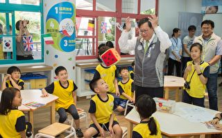 平镇义兴国小双语创新教学  结合科技智慧教育