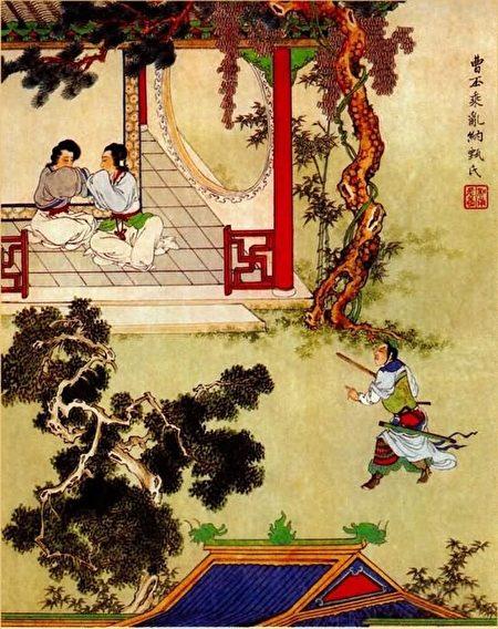 金协中《彩绘三国演义》插图《曹丕乘乱纳甄氏》。(公有领域)