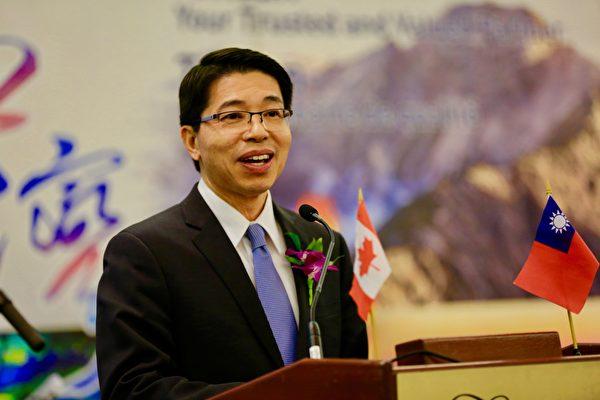 台駐加代表投書加媒:港版國安法暗指臺灣