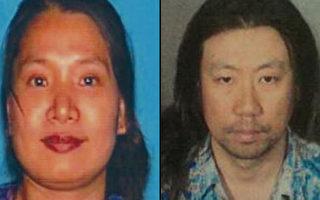 加州华男杀妻案再延审 曾遭运动员妻子家暴
