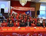 世华工商女企管协会温哥华分会举办6周年庆,总会长刘琍绮浏览监交,见证新旧会长交接典礼。