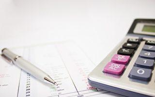 英國新財年的稅收政策你知道嗎?