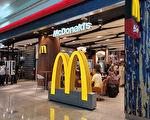 美國經濟繁榮使得人力市場緊俏,技術需求門檻低的餐飲服務業,轉而聘用二度就業的銀髮族,他們待人接物的態度贏得雇主高度的評價。圖為快餐連鎖店麥當勞。 (nlin.nee/Shutterstock)
