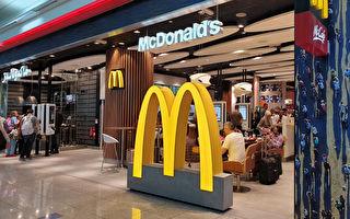 美快餐服务业更多雇用银发族 3大原因引关注
