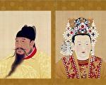 明成祖朱棣與仁孝徐皇后畫像,台北故宮博物院藏。(公有領域)