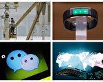中共用高科技迫害中国人。(AF/PGetty images/大纪元资料/大纪元合成)