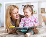 如何给婴幼儿读书和讲故事