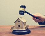昆士蘭頂級拍賣師給買房者的建議