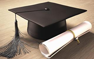年薪最高且失业率最低的十个大学专业