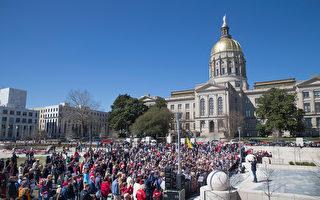 喬州議會兩院通過《反墮胎法案》州長坎普待簽屬