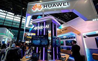美国防部:中国的5G战略离不开中共大背景