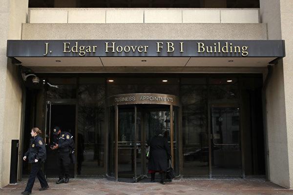 FBI:中共驻美大使秘密招募科学家