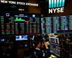 避开股票交易税 佛州邀请纽约证交所迁址