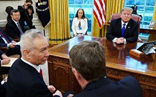 一文看懂中美談判 北京做出哪些承諾和讓步
