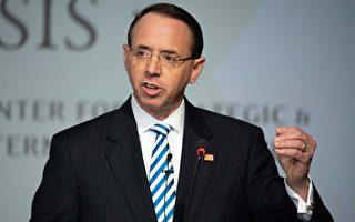 周一(4月29日),美国司法部副部长罗德・罗森斯坦(Rod Rosenstein)向总统川普(特朗普)提交辞职信,将于5月11日卸任。