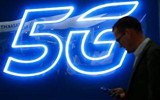 美高官:华为不被信任 5G无核心外围之分
