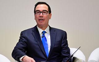 姆钦:美国经济是全球亮点 无衰退迹象