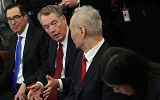 白宮:萊特希澤和劉鶴下週電話貿易談判