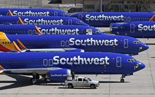 波音737MAX空難遇難者 每人獲賠14.5萬元