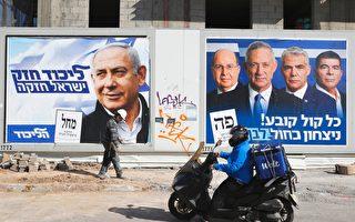 以色列大選 民調顯示內塔尼亞胡可能獲勝
