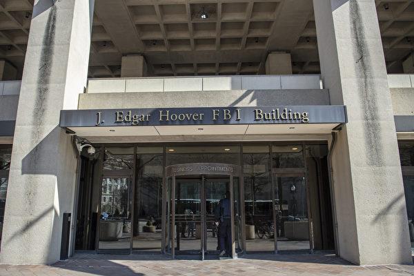 美國司法部長威廉姆・巴爾(William Barr)週三(4月10日)表示,2016年奧巴馬總統執政期間,聯邦調查局(FBI)對當時的川普(特朗普)競選團隊進行了間諜活動,他正在調查這件事。