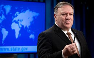 蓬佩奥:我的团队继续和朝鲜进行外交对话