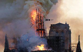 【新闻看点】巴黎圣母院大火之谜 法国哭泣