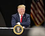 美国总统川普(特朗普)周一(4月15日)表示,美中谈判不管能否达成协议,美国都是赢家。