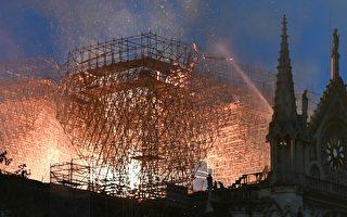 巴黎圣母院大火 川普及各国领袖关切和慰问